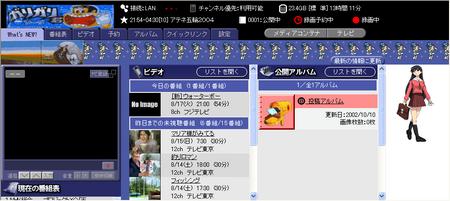 media_menu.png